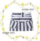 ストライプスカート