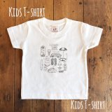 KIDSイラストプリントTシャツ