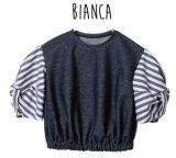 BIANCA子供服★ツイストスリーブデニムTシャツ
