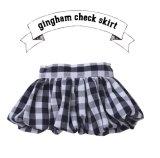ギンガムチェックバルーンスカート