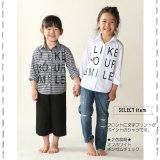 BIANCA子供服★プリントシャツ