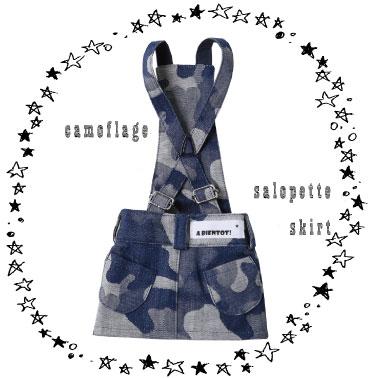 画像1: 迷彩サロペットスカート