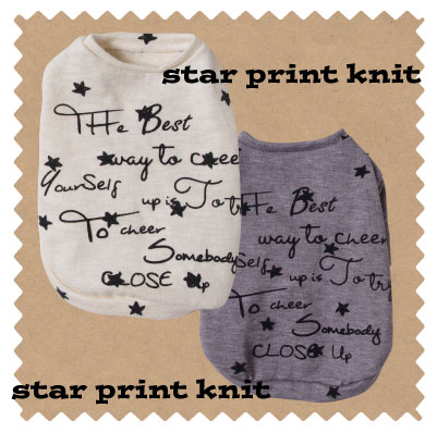 画像1: フロッキープリント星柄ニット