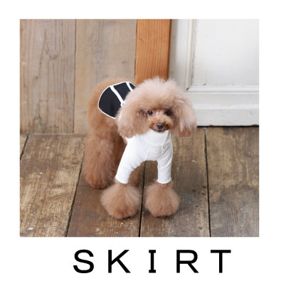 画像2: 白配色パイピングスカート