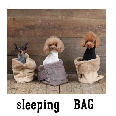 画像1: ムートン寝袋
